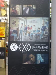 EXO poster at Tower Records, Shibuya - November 2015